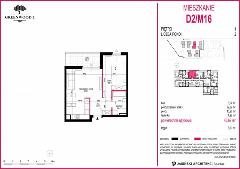 Mieszkanie D2/M16